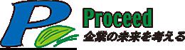 株式会社 プロシード